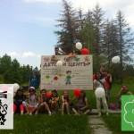 летен лагер