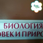 LogoLicious_20171024_183703